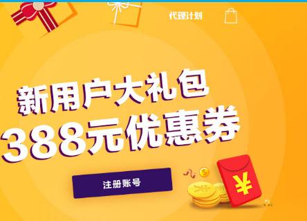 Resellerclub新用户注册优惠码介绍